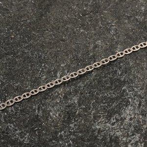 Zlatý řetízek 45 cm