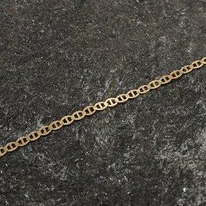 Zlatý řetízek 42 cm