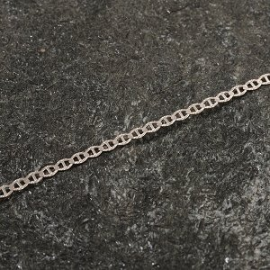 Zlatý řetízek 46 cm