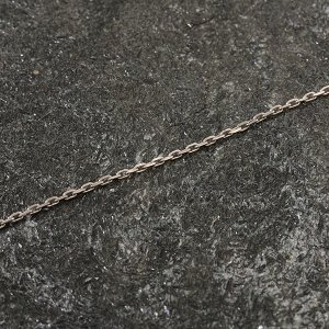 Zlatý řetízek 37 cm