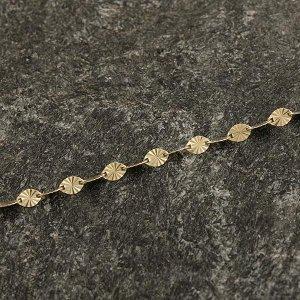 Zlatý náramek 17,5 cm
